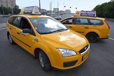 Московское такси ожидают изменения
