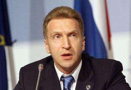 Игорь Шувалов обсудил со специалистами вопросы тендеров