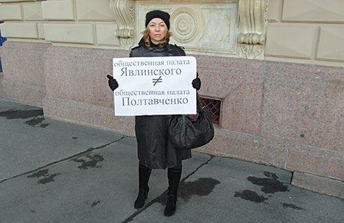Фото: пикет Сторонников Григория Явлинского