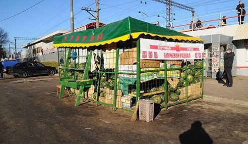 Фото: овощебаза в Бирюлево