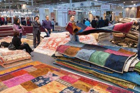 Многообразие ковров