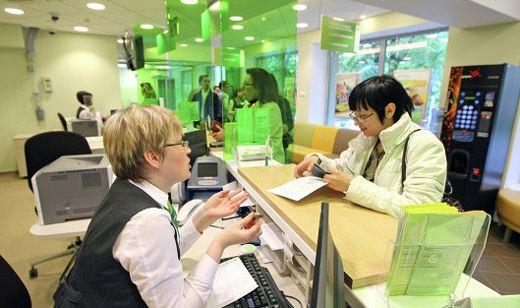Обслуживание клиентов в Сбербанке