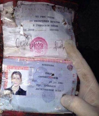 Паспорт Наиды Асияловой
