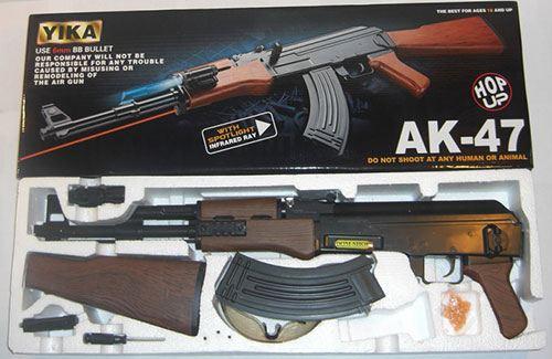 Игрушечный автомат АК-47 стал причиной смерти ребенка