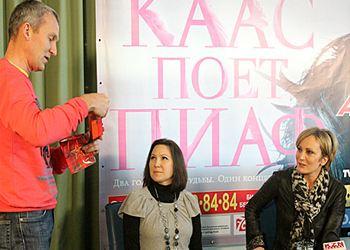 Каас получила от Музея соцбыта раритетный экземпляр эксклюзивных духов