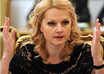 Голикова считает, что ситуация в медицине в России ухудшится