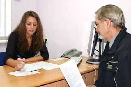 консультации студентами юристами
