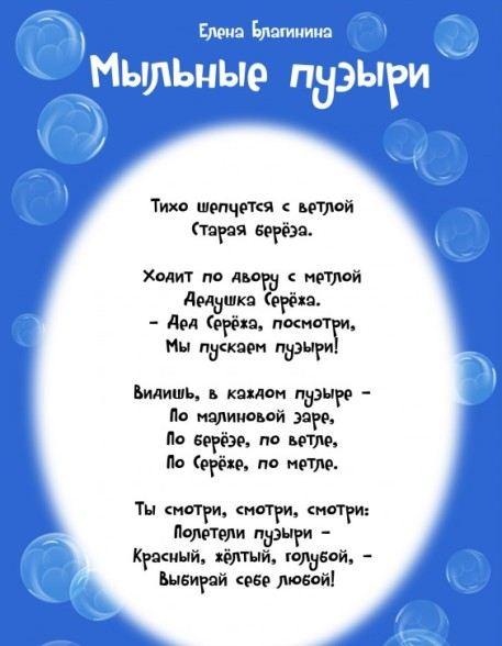 Замечательные стихи из детства