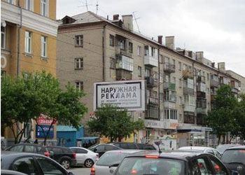 В России рынок наружной рекламы возрастет на 10%