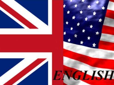 Английский язык имеет статус международного