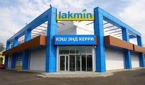 Магазин Лакмин Кашира