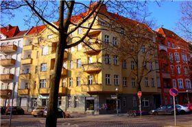 Коммерческая недвижимость в Германии Commercial Real Estate in Berlin