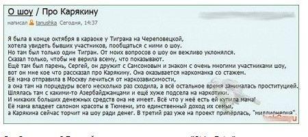 В интернете распространяют шокирующие слухи об Элине Корякиной.