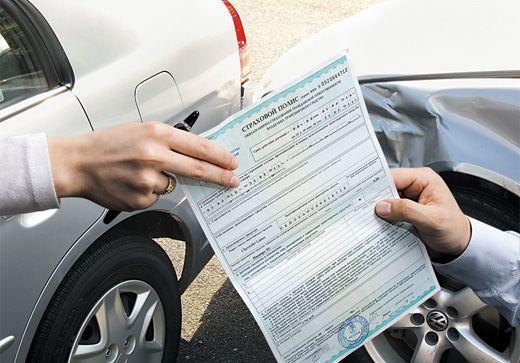 Добровольное страхование авто пользуется популярностью у российских водителей