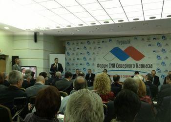 Глава Кабардино-Балкарии поздравил представителей медиасообщества с Всемирным днем телевидения