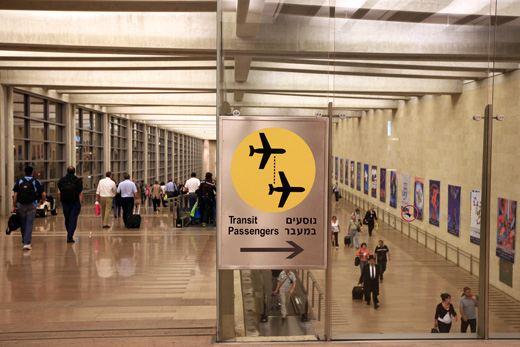 Отдых в Израиле довольно популярен среди жителей РФ