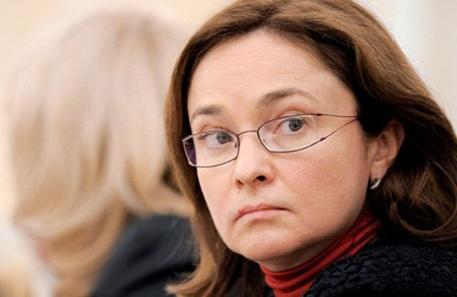 Эльвира Набиуллина, фото