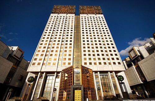 Главное здание Российской академии наук