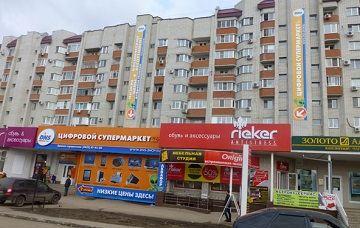 Наружная реклама в Саратове