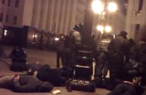 Пострадавшие на «Евромайдане»