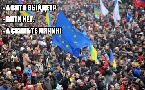 Как шутят над Януковичем на «Евромайдане»