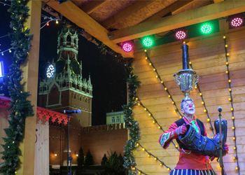 В Москве открыли долгожданную рождественскую ярмарку на Красной площади