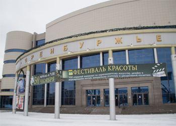 30 ноября  в С-КК «Оренбуржье» проходил «Восьмой чемпионат по ногтевому дизайну, парикмахерскому искусству, косметике и педикюру»