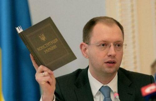 Лидер оппозиционной партии «Батькивщина» Арсений Яценюк