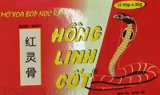 хонг линь кьот