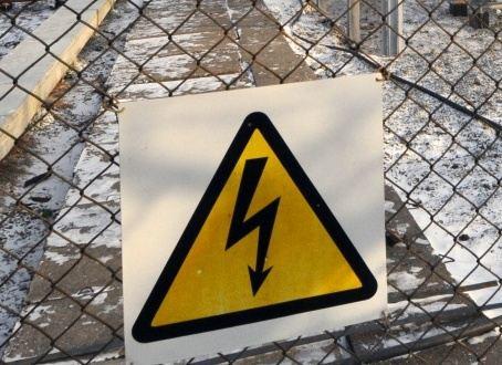 Высокотехнологичная электростанция