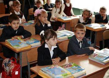 Дума по образованию поддержала законопроект о форме, который предложили депутаты фракции «Единая РФ»