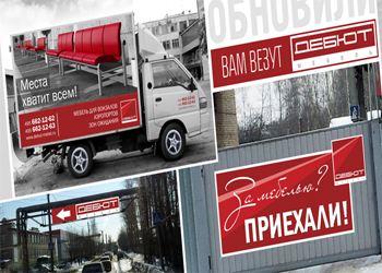 Рекламное агентство Ресурсы выведет бизнес в люди