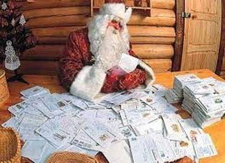 Почта деда Мороза в городе появится впервые