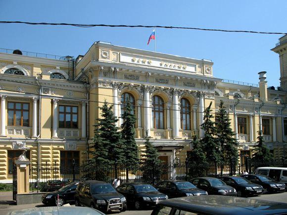 Банк России утвердил официальный символ рубля