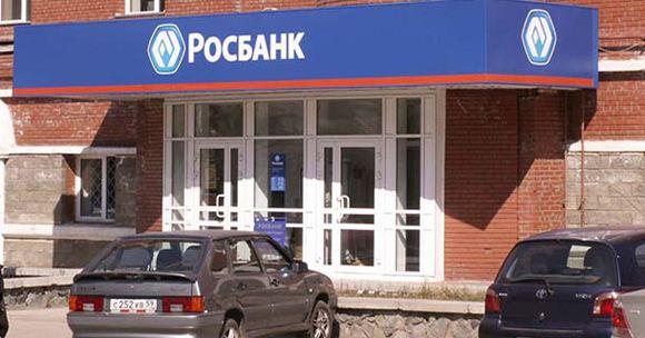 Владимир Голубков получит от «Росбанка» 26 миллионов компенсации