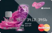 Карта MasterCard Standard «ЭLIXIR КЛАССИКА» - одна из лучших карт 2013
