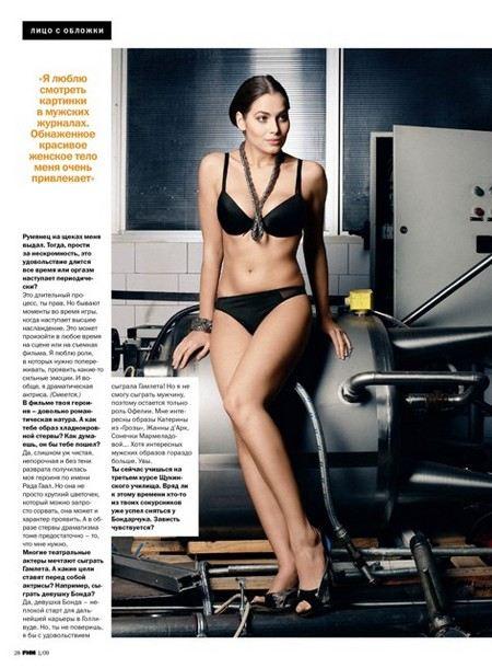 Смотрим на Юлия Снигирь без одежды. Бесплатные секс фотки без порно