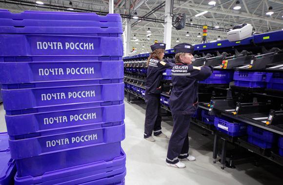 «Почта России» разработала и запустила свое приложение для смартфонов