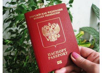 В Белгородской области возросло число желающих оформить загранпаспорта