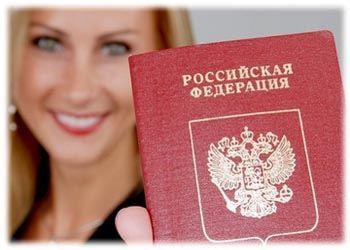 С начала 2013 года подразделения миграционной службы Белгородской области выдали жителям региона около 60 000 загранпаспортов