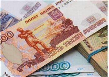 Эксперты: В 2013 году россияне задолжали банкам десять триллионов рублей
