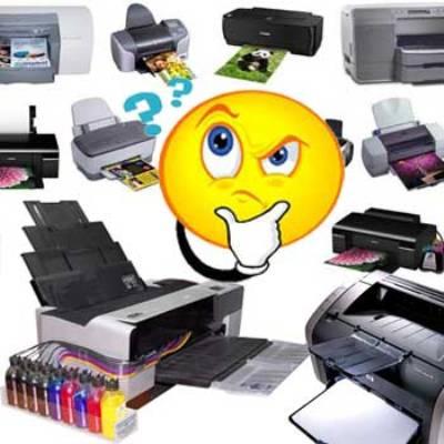 Правильно выбрать принтер очень важно