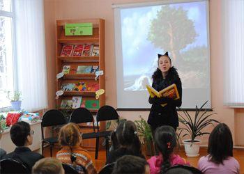В Чебоксарском интернате прошло литературное мероприятие