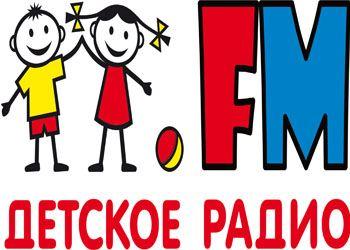 В Рязани появится радио для детей