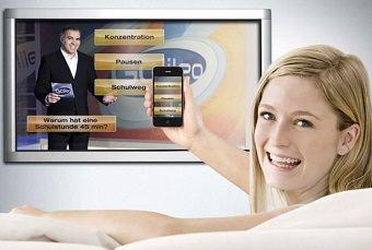 Интерактивное телевидение - уникальный продукт «Ростелекома»