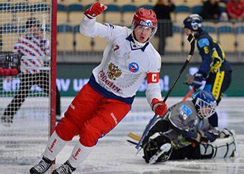 Сотрудничество Федерации хоккея с мячом с мировыми спортивными организациями позволяет рассчитывать на включение его в Зимние Олимпийские Игры