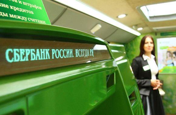 Сочинские банкоматы Сбербанка получат меню на французском и китайском