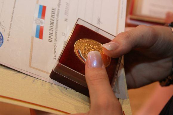 Отличники останутся без золотых выпускных медалей