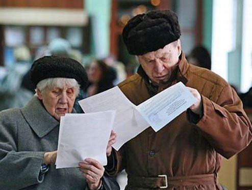Депутаты одобрили пенсионную реформу