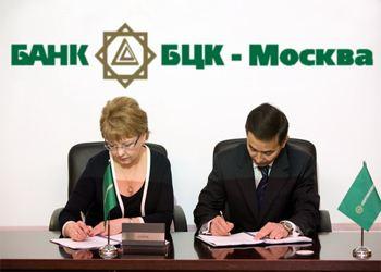 Банк «БЦК-Москва» ставки в рублях понизил по некоторым вкладам